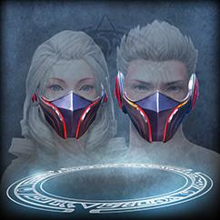 Maschera di Neodron - Aion shop